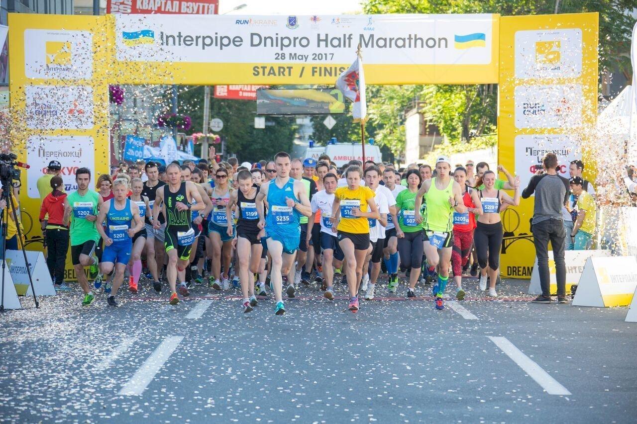 Эй, бегуны! Регистрация на Dnipro Half Marathon уже началась!