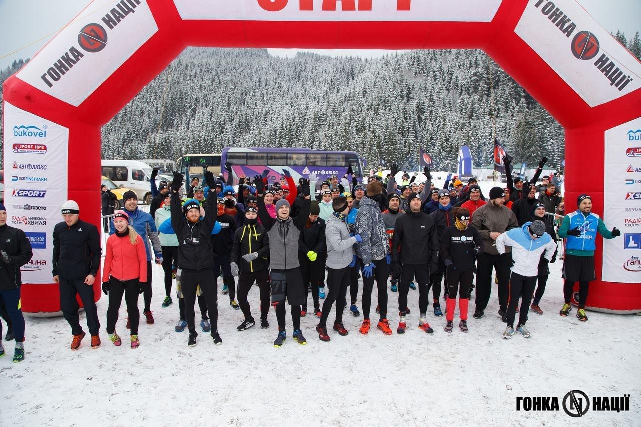 Преодолей снежный забег в Буковеле вместе с Race Nation