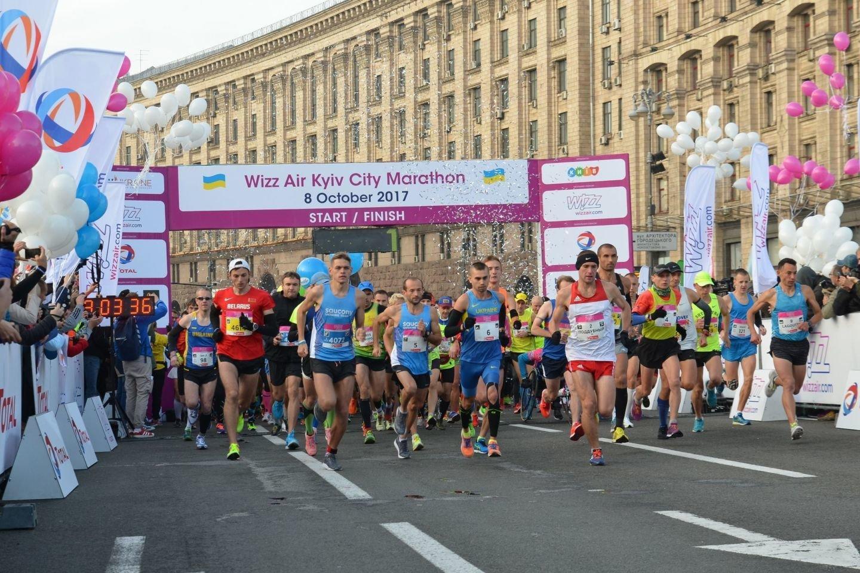 Любителі бігу, come on! Відкрито реєстрацію на Wizz Air Kyiv City Marathon 2019