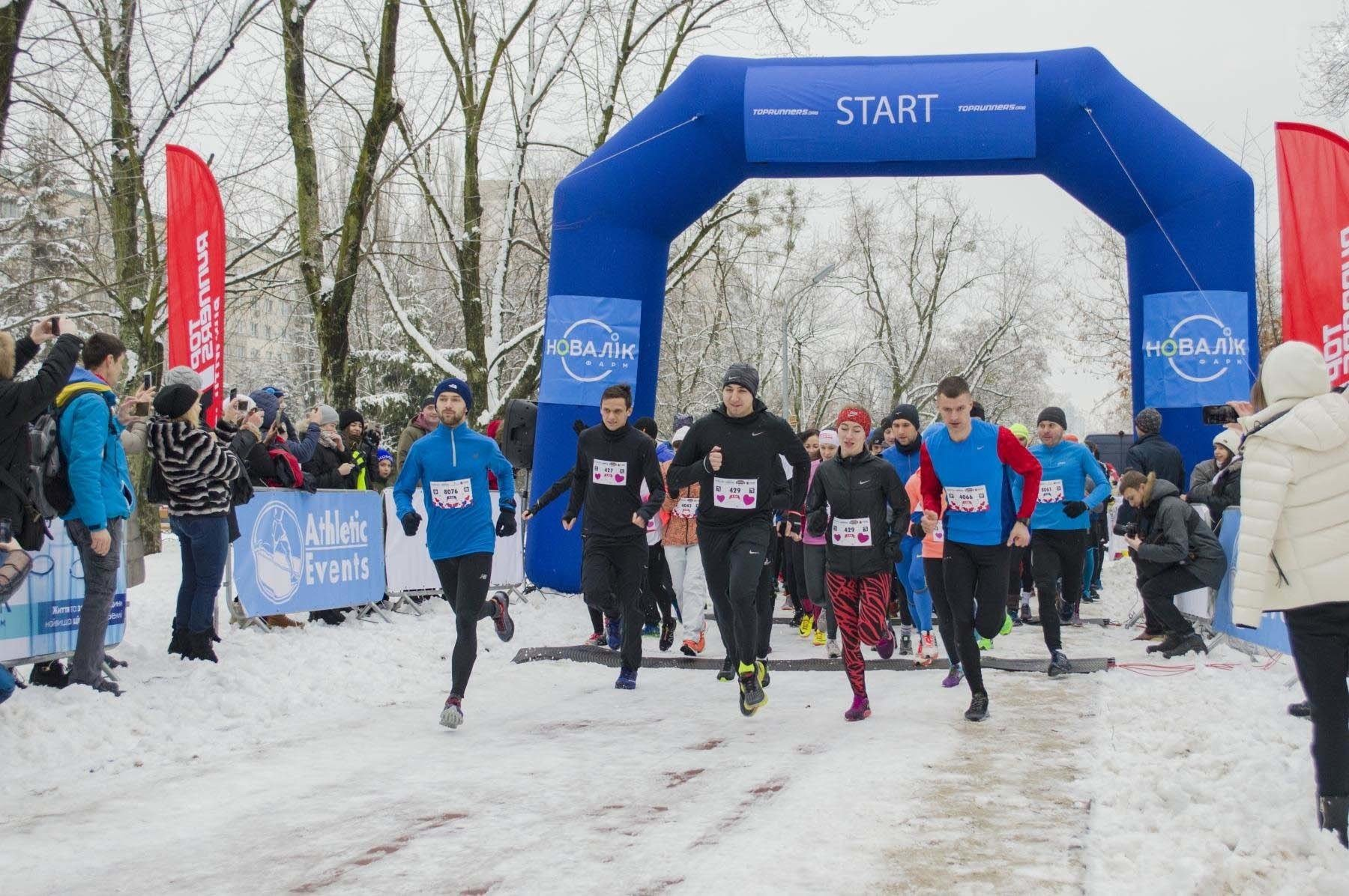 Love Run 2019 - свято бігу, наповнене коханням