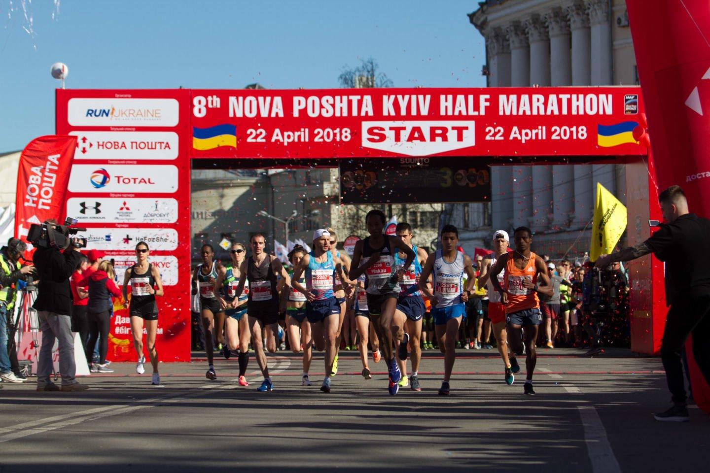 Організатори Nova Poshta Kyiv Half Marathon-2019 підготували сюрпризи для учасників