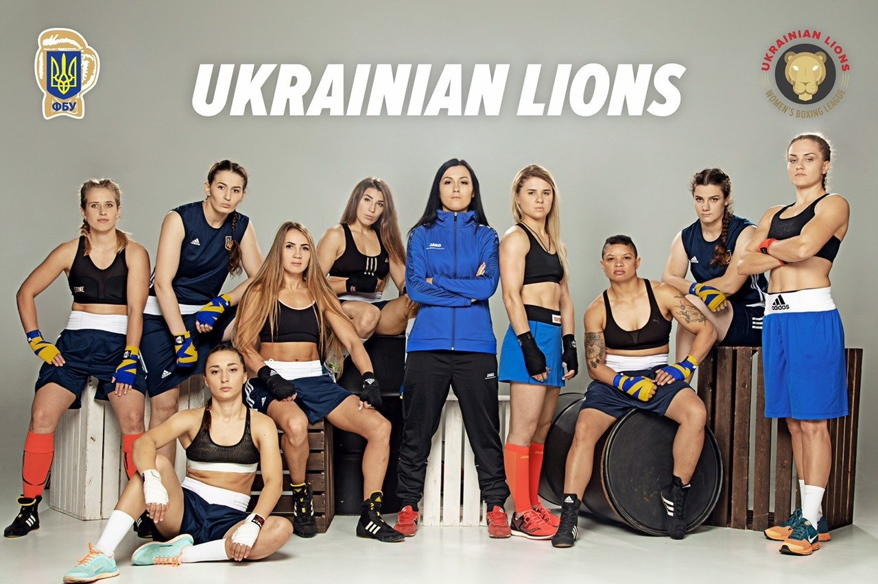 Женский бокс во Львове: «Украинские львицы» против сборной Польши