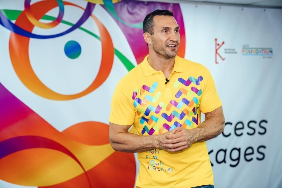 Владимир Кличко презентовал проект «Посылка успеха» – 2019