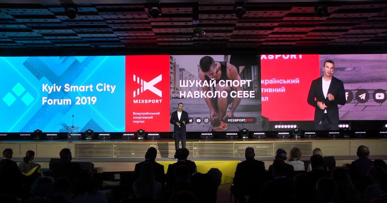Володимир Кличко представив Mixsport.Pro на Kyiv Smart City Forum