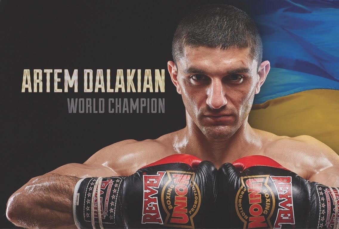 Артем Далакян про боксерські фішки, виступ в ММА і плани на майбутнє