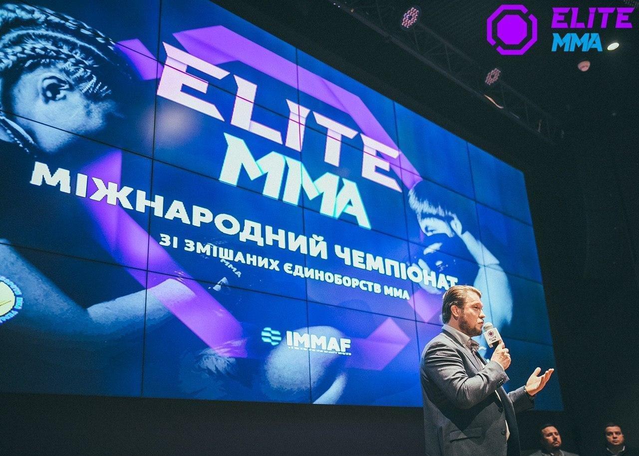 В Україні з'явилася міжнародна промоутерська компанія ELITE MMA PRO