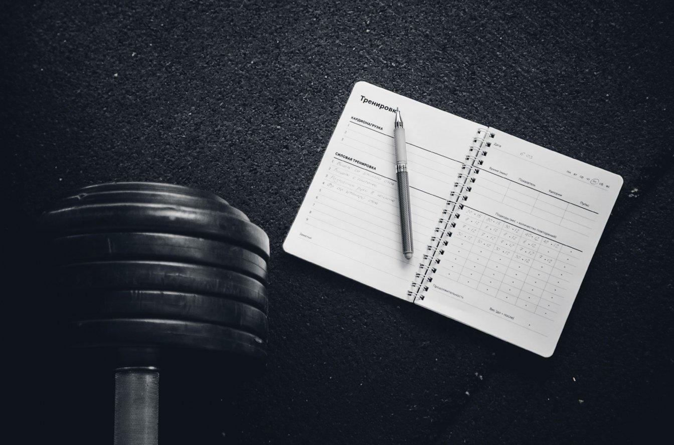 3 причини вести щоденник тренувань