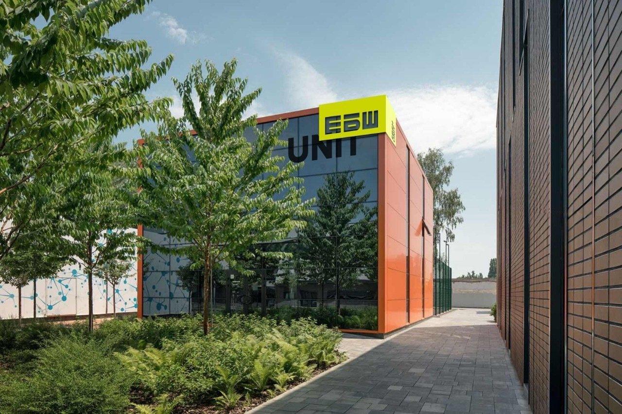 ЕБШ открывает четвертый спортхаб на територии UNIT.City