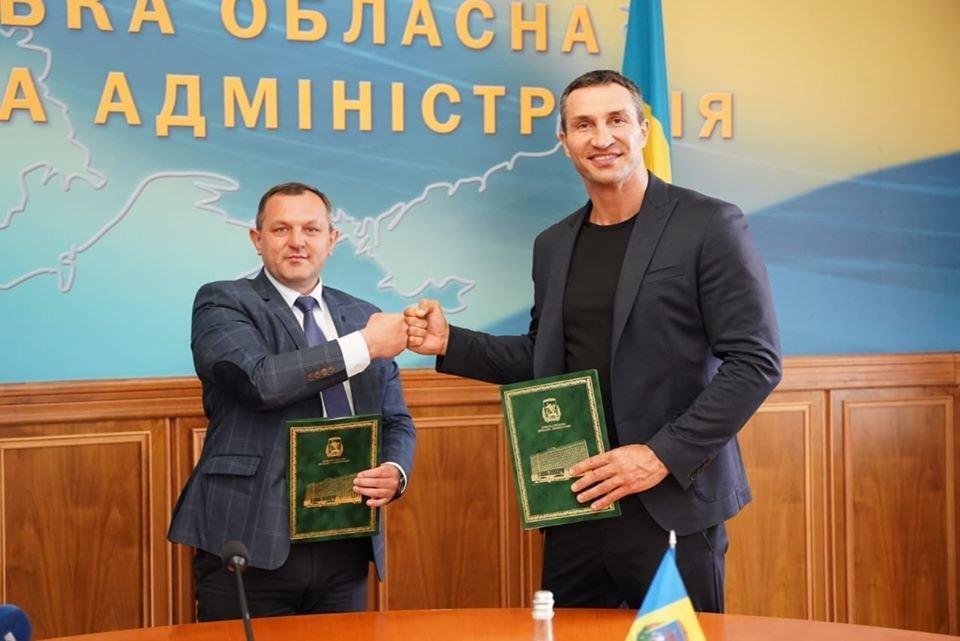 Проект Владимира Кличко и КОГА подписали меморандум