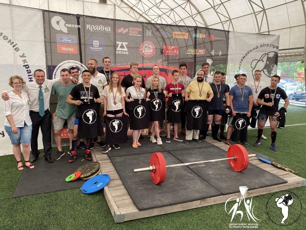 Неймовірні рекорди та зіркові гості: як пройшов фестиваль Strong Games