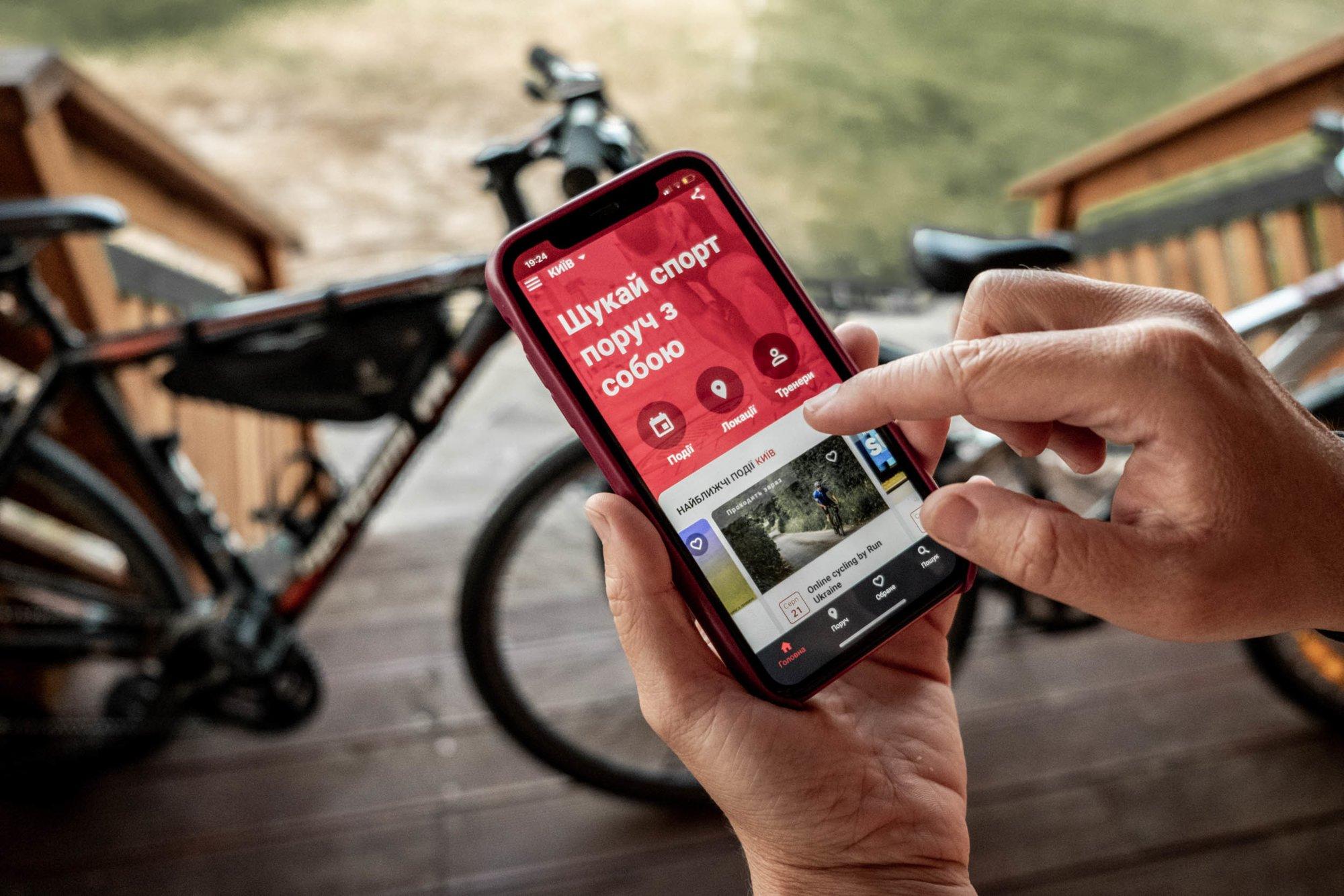 Спорт у смартфоні: в Україні запустили мобільний додаток Mixsport