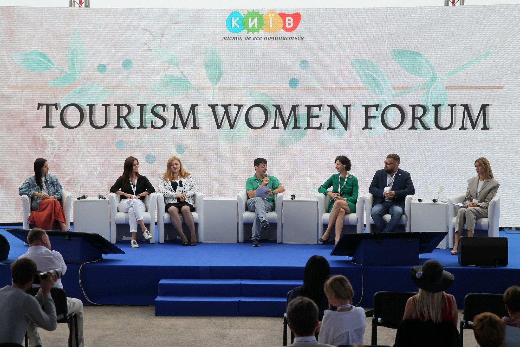 Mixsport был представлен на Международном туристическом форуме Tourism Women Forum