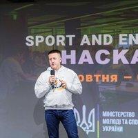 Виталий Лавров о первом спортивном хакатоне и цифровой трансформации украинского спорта