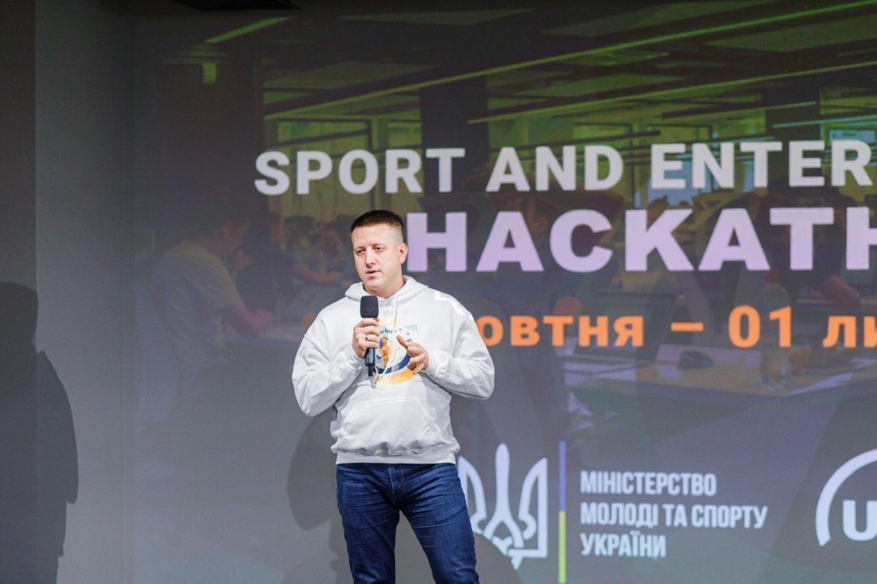 Віталій Лавров про перший спортивний хакатон і цифрову трансформацію українського спорту