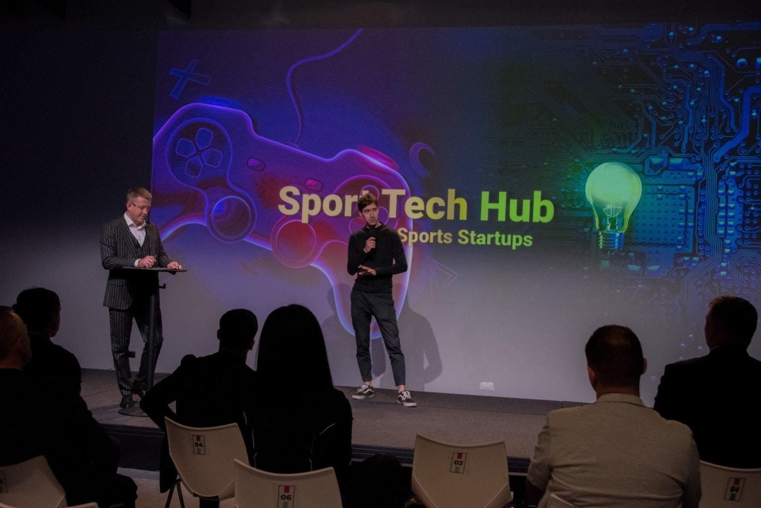 17 вересня відбулася презентація Sport Tech Hub UA у Києві